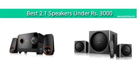 best 2 1 speakers best 2 1 speakers rs 3000 best 2 1 speakers