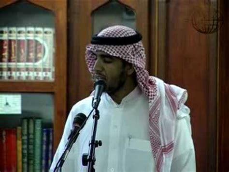 Pensil Alis Abu Abu nasheed sans musique abou ali