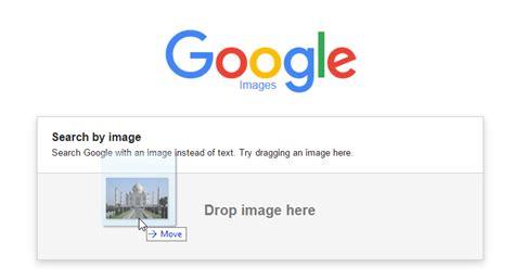 google images drag and drop images dwara kaise kare google search in hindi vikas plus