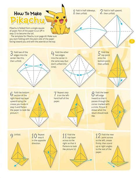 How To Make An Origami Pikachu Step By Step - pok 233 mon origami book thinkgeek