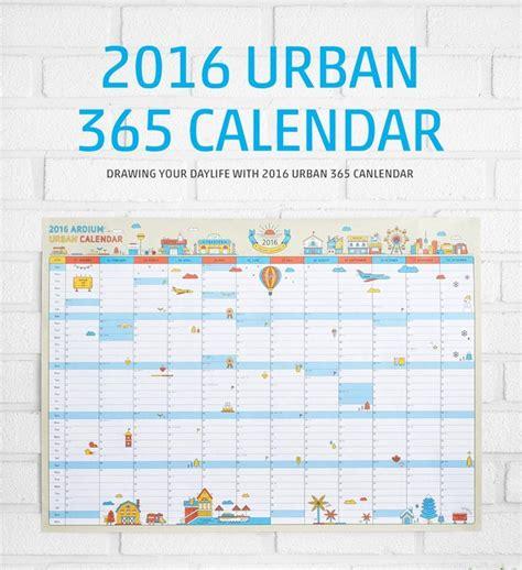 academic calendar wall planner 2015 2016 office organiser 2016 wall calendar 365 days planner overview one year