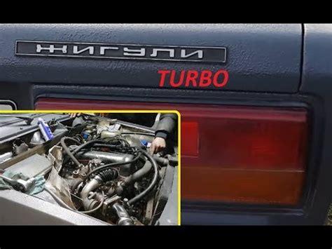 lada ir lada turbo v范l gyvas variklio surinkimas ir quot apkatk范