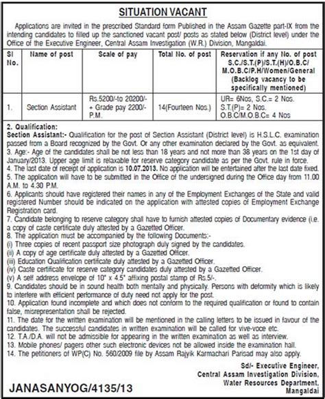 section 8 jobs water resource mangaldai section assistant jobs 2013