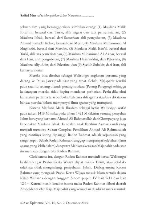 Tradisionalisme Radikal Persinggungan Nu Dan Negara Greg Fealy Ed meneguhkan islam nusantara untuk islam berkemajuan