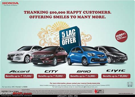 new year promotion honda the quot new quot car price check thread track price changes