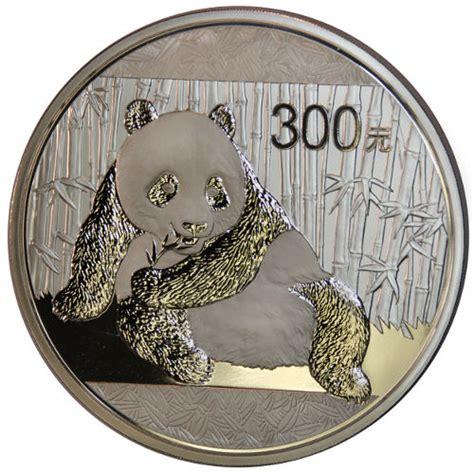 1 kilo silver panda coin buy 2015 1 kilo proof silver pandas