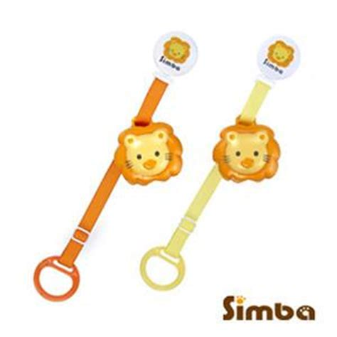Simba Pacifier Holder With simba hygienic baby pacifier clip leash holder w