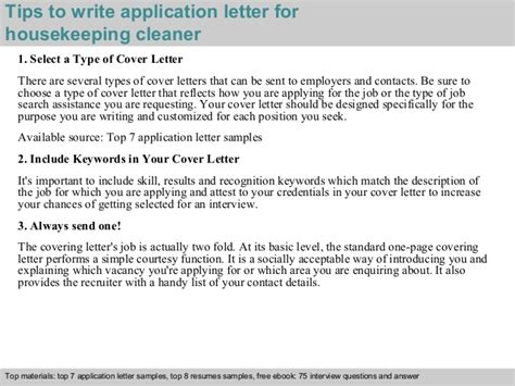 application letter for cleaner housekeeping cleaner application letter
