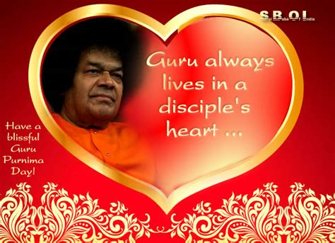 Greeting Card Sai Jumpa Bali Edition guru poornima in prasanthi nilayam sai baba darshan news and samadhi mandir festival news