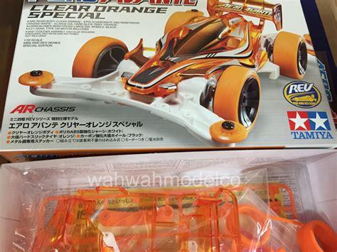 tamiya 95083 aero avante clear orange sp special