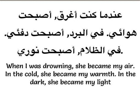 Arabic Poetry   Arabic Love Quotes   Pinterest   Poems