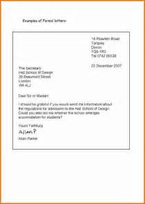 Goldman Sachs Resignation Letter by Websights 187 Introduction For Cover Letter Greg Smith