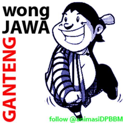 wallpaper animasi jawa dp bbm wong jawa ganteng kochie frog