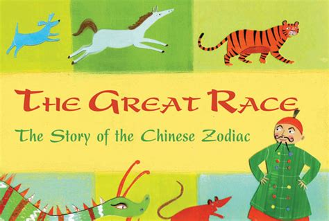 new year zodiac race story in the library february 2013 new year look out