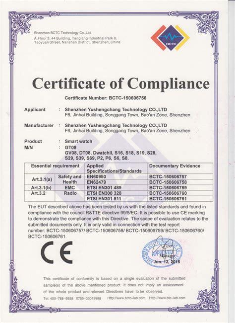 ce certificate template smart phone ce certificate shenzhen yushengchang
