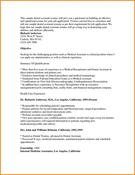 Sle Resume Cover Letter For Dental Assistant 5 Dental Assistant Resume Objective Exles Cashier Resumes