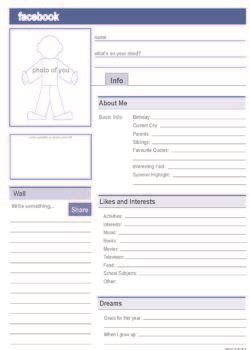 Facebook Profile By Sandra Mcculloch Teachers Pay Teachers Dating Profile Template Pdf