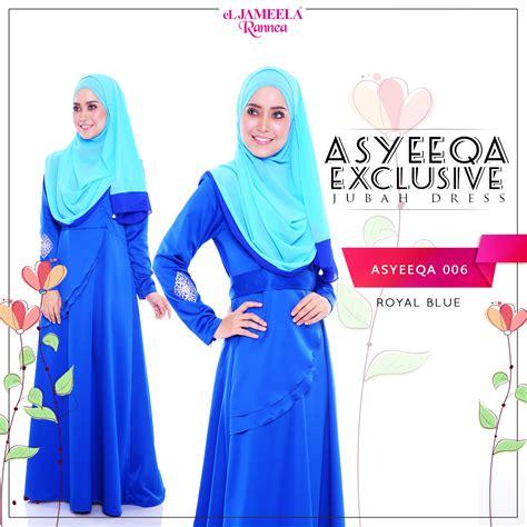 Pembekal Baju Inner borong house pemborong pakaian muslimah tudung asyeeqa exclusive jubah