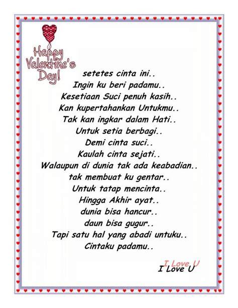 buat kartu ucapan valentine ucapan valentine s day moujeb