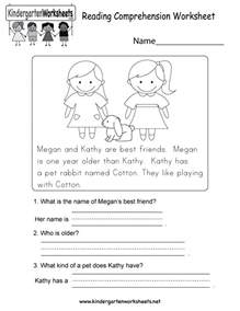 reading comprehension worksheet free kindergarten