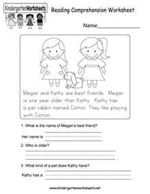 reading comprehension worksheet free kindergarten