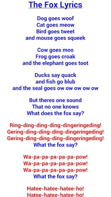 printable lyrics what does the fox say what does the fox say lyrics