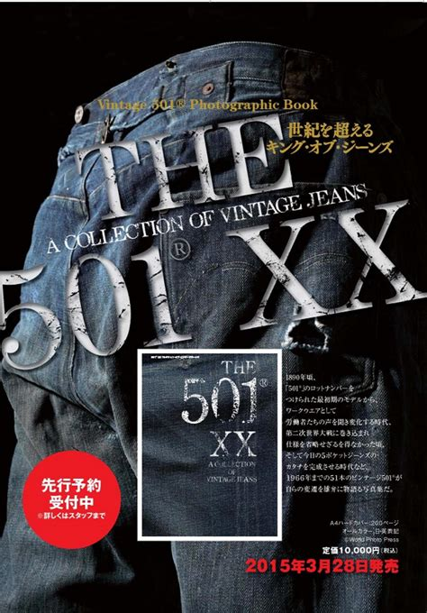 true fit a collected history of denim books book the 501xx a collection of vintage by yutaka