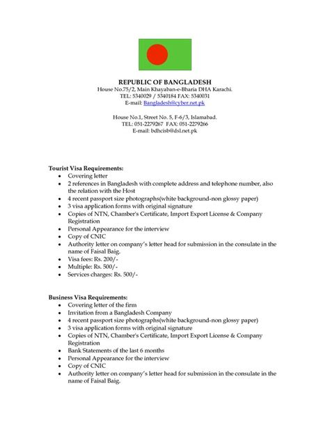 Teaching Assistant Request Letter Sle Sle Sponsorship Letter 100 Event Sponsorship Request