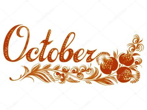 imagenes del nombre octubre octubre el nombre del mes vector de stock 169 flowervector