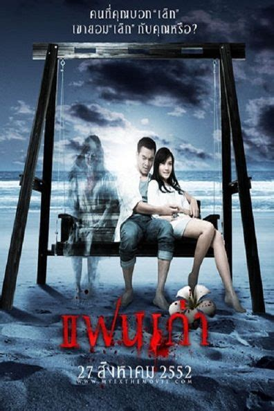 film thailand horor sub indo 29 best asian movie 18 images on pinterest movie