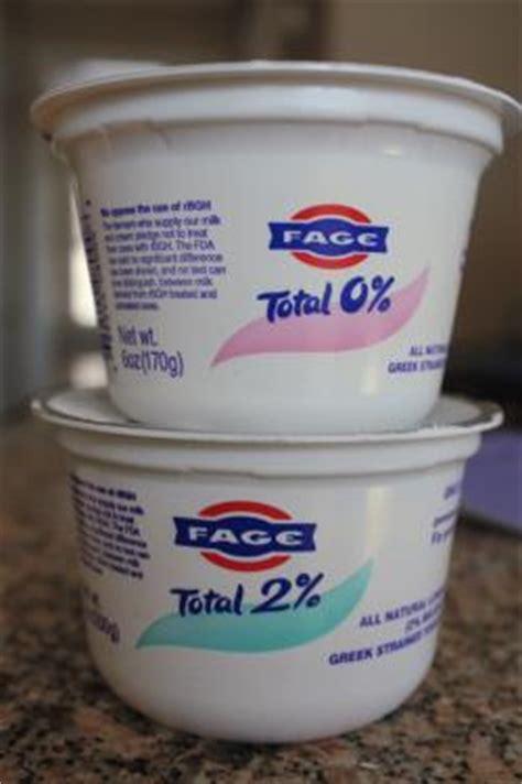 protein 1 cup yogurt kitchen hacks protein powder midwest fit club premier