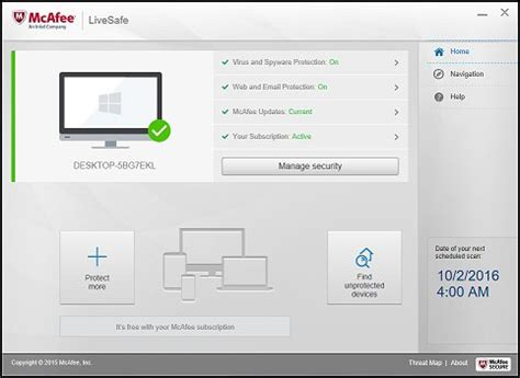 hp pcs using mcafee livesafe security to