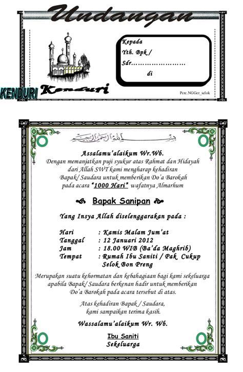 template undangan tahlilan ms word undangan masjid 1000