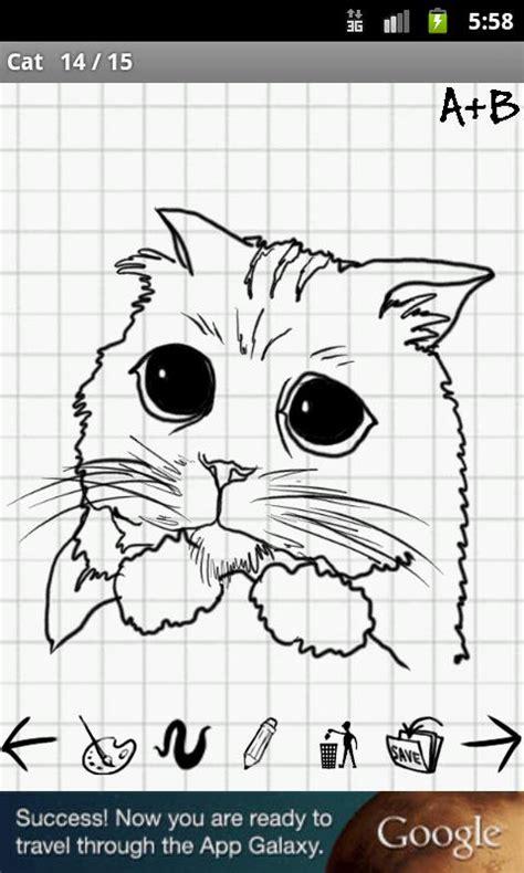 Autos Malen Leicht Gemacht by How To Draw Zeichnen Leicht Gemacht Androidpit