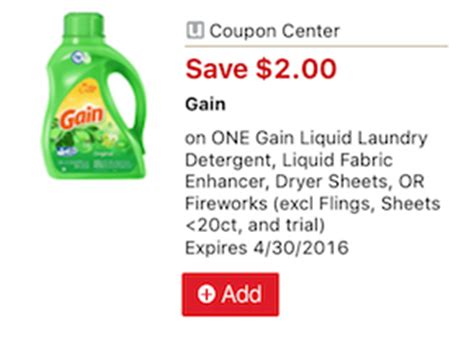 gain detergent coupons gain detergent just 2 99 at safeway with sale and coupon