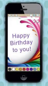 iphone birthday cards gangcraft net