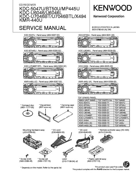 kenwood kdc mp345u wiring diagram kdc mp228 wiring diagram