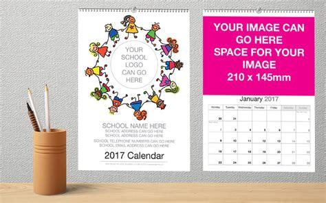 design school calendar school calendar design j