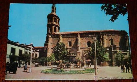 fotos antiguas valdepeñas antigua foto postal de valdepe 241 as ciudad real comprar