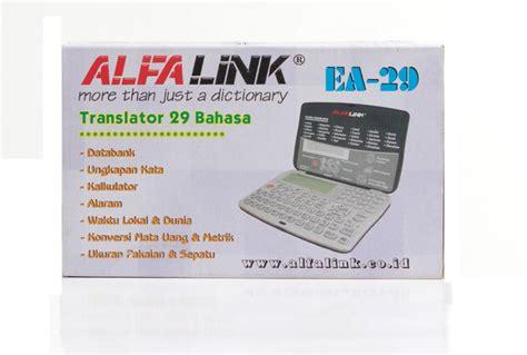 Alfalink Ei 16s Dictionary jual alfalink ea 29 jual kamus alfalink ea 29 di