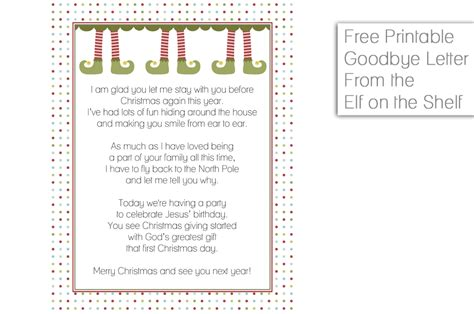 printable elf on a shelf goodbye letter goodbye letter from the elf on a shelf fancy shanty 174
