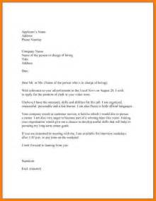 Basic Cover Letter Templates by 2 How To Write A Basic Cover Letter Daily Chore Checklist