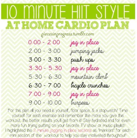 10 minute cardio at home workout get in shape
