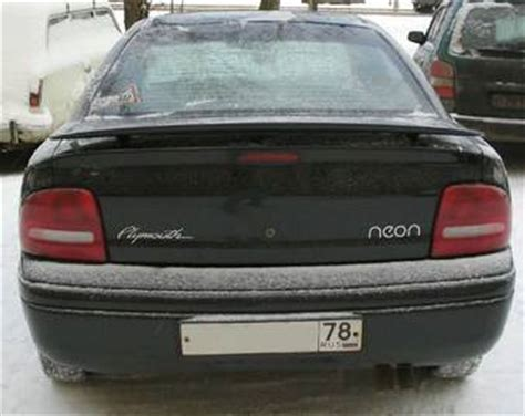 how petrol cars work 1999 plymouth neon electronic throttle control 1997 plymouth neon for sale 2 0 gasoline ff automatic for sale