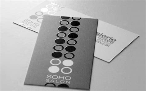 Contemporary Business Card Design