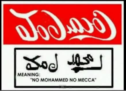behind meaning the meaning behind coca cola logo do you know makan