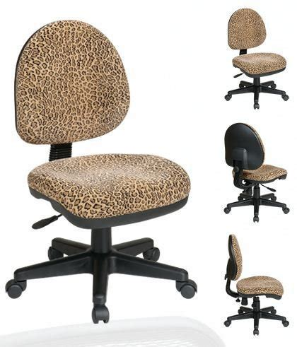 Leopard Office Chair - osp work smart dh3400 245 bobcat animal print office task