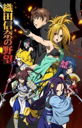 download anime genre romance harem oda nobuna no yabou anime manga action adventure comedy