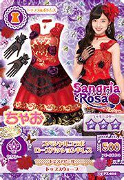Aikatsu Spicy Ageha Houndstooth Dress coord aikatsu wiki fandom powered by wikia