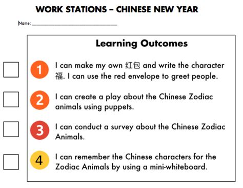 new year grade 2 new year workstation learning outcomes